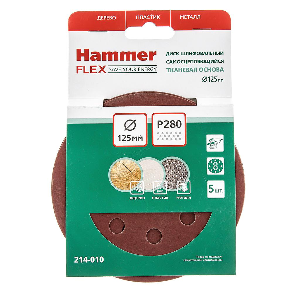 Цеплялка (для ЭШМ) Hammer Flex 125 мм 8 отв. Р 280 5шт цеплялка для эшм hammer flex 150 мм 6 отв р 40 5шт