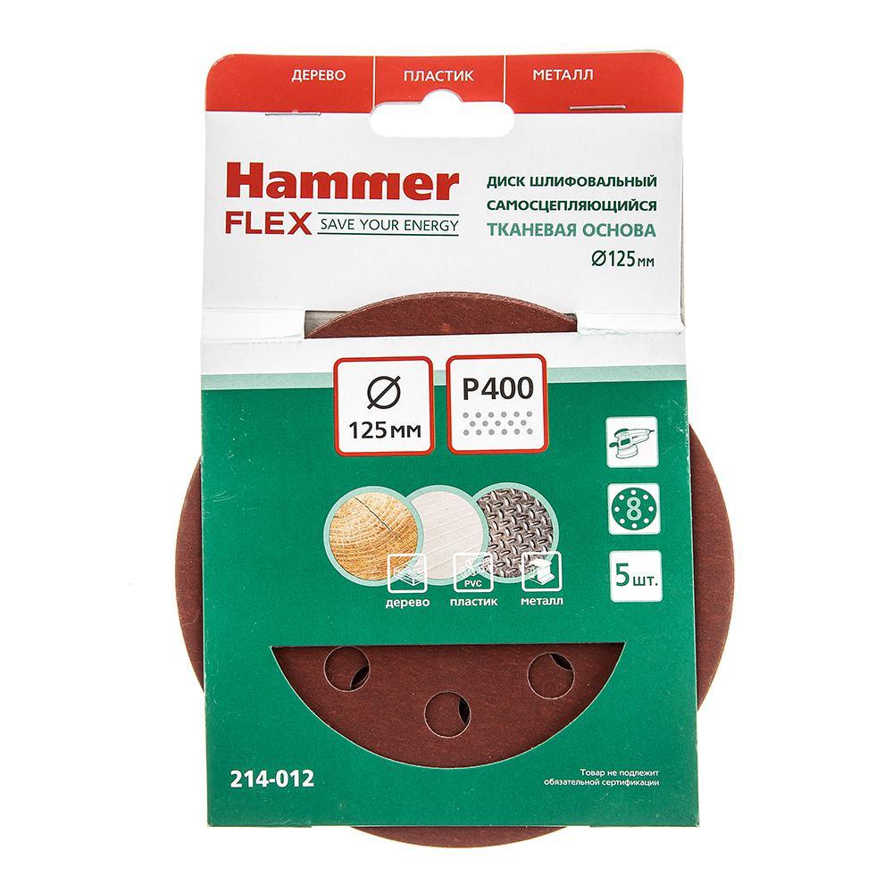 Цеплялка (для ЭШМ) Hammer Flex 125 мм 8 отв. Р 400 5шт hammer flex nst1000a