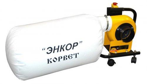Стружкоотсос ЭНКОР Корвет-60 стружкоотсос энкор корвет 61 90610
