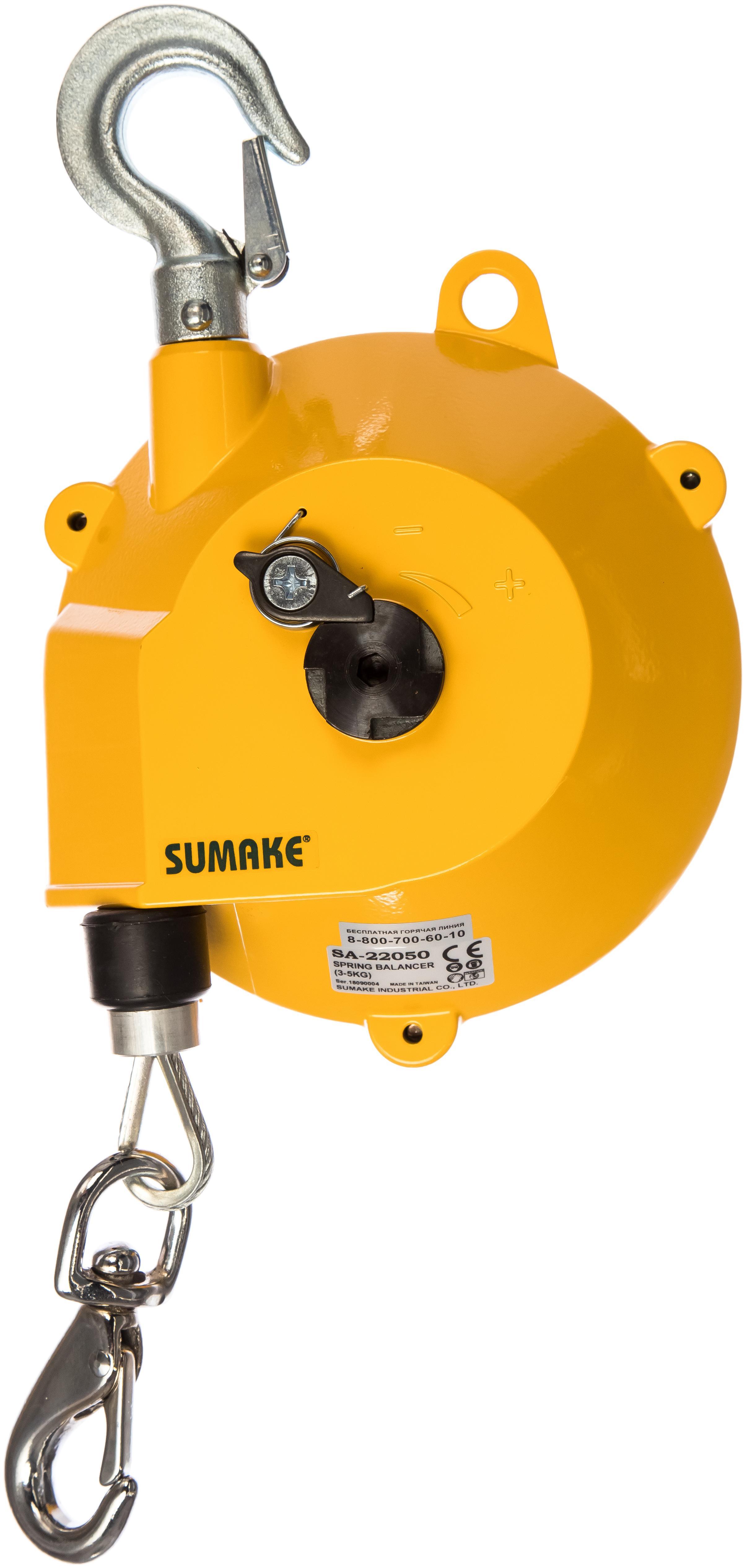 Поддержка Sumake Sa-2205