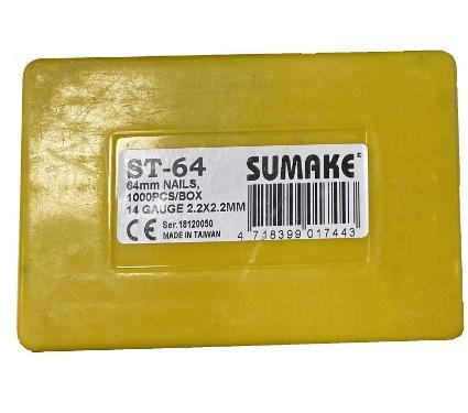 Гвозди для степлера SUMAKE ST-64 2.2x2.2x64 мм 1000 шт.