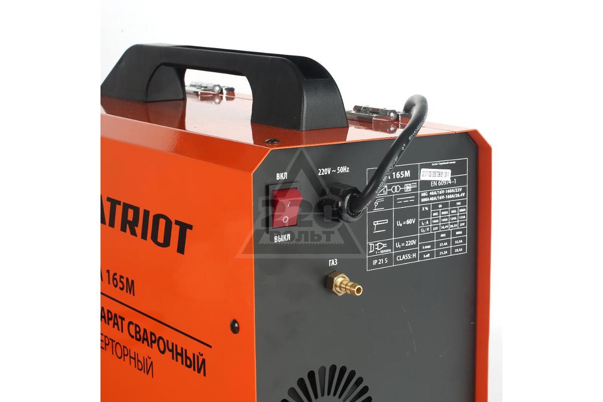 Сварочный аппарат patriot wma 165m отзывы стабилизатор напряжения гальваническая развязка