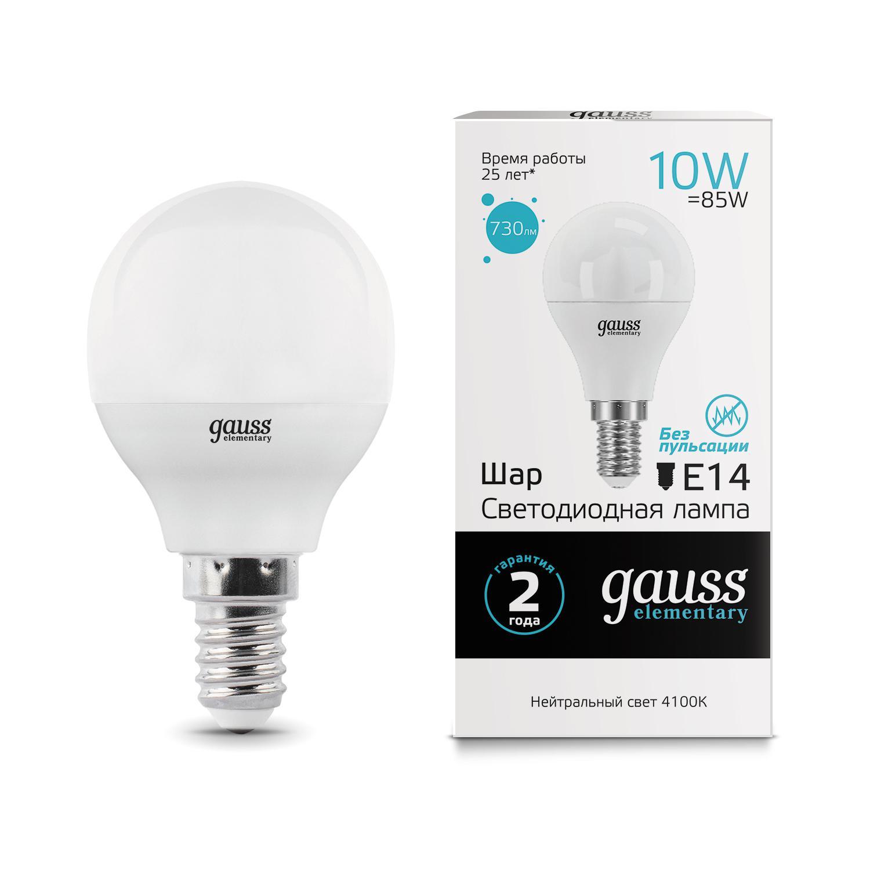 Лампа Gauss 53120