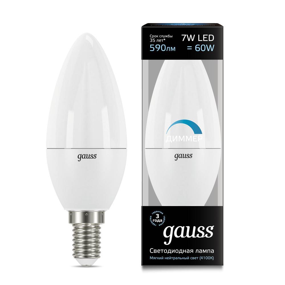 Лампа Gauss 103101207-d