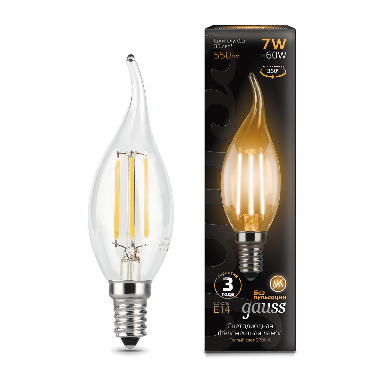 Лампа Gauss 104801107