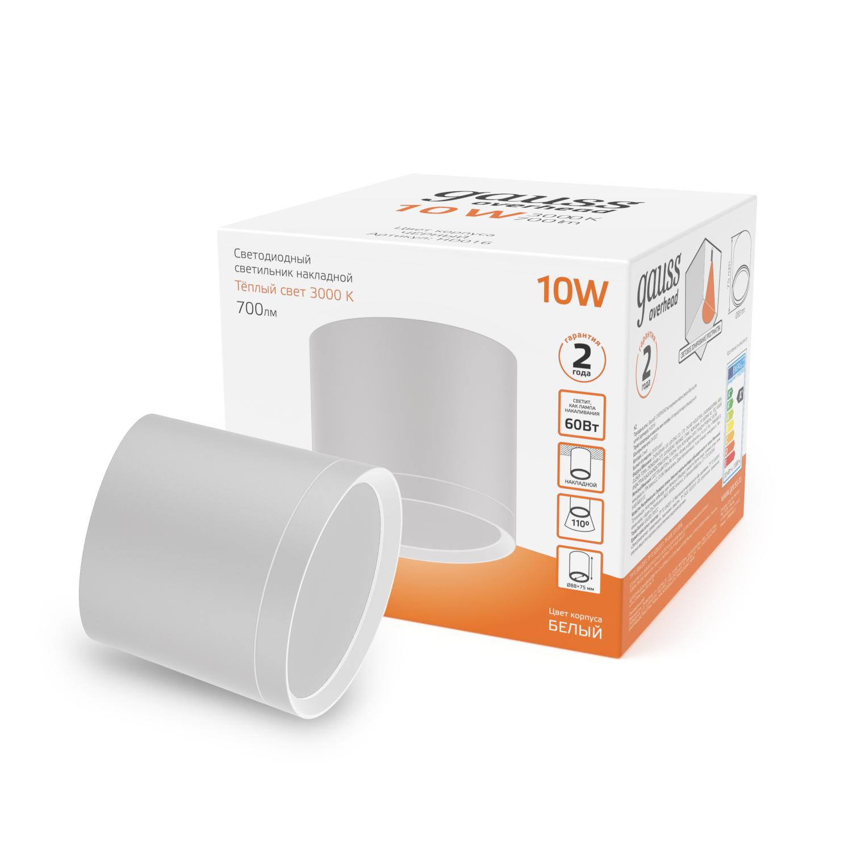Светильник Gauss Hd025 цена