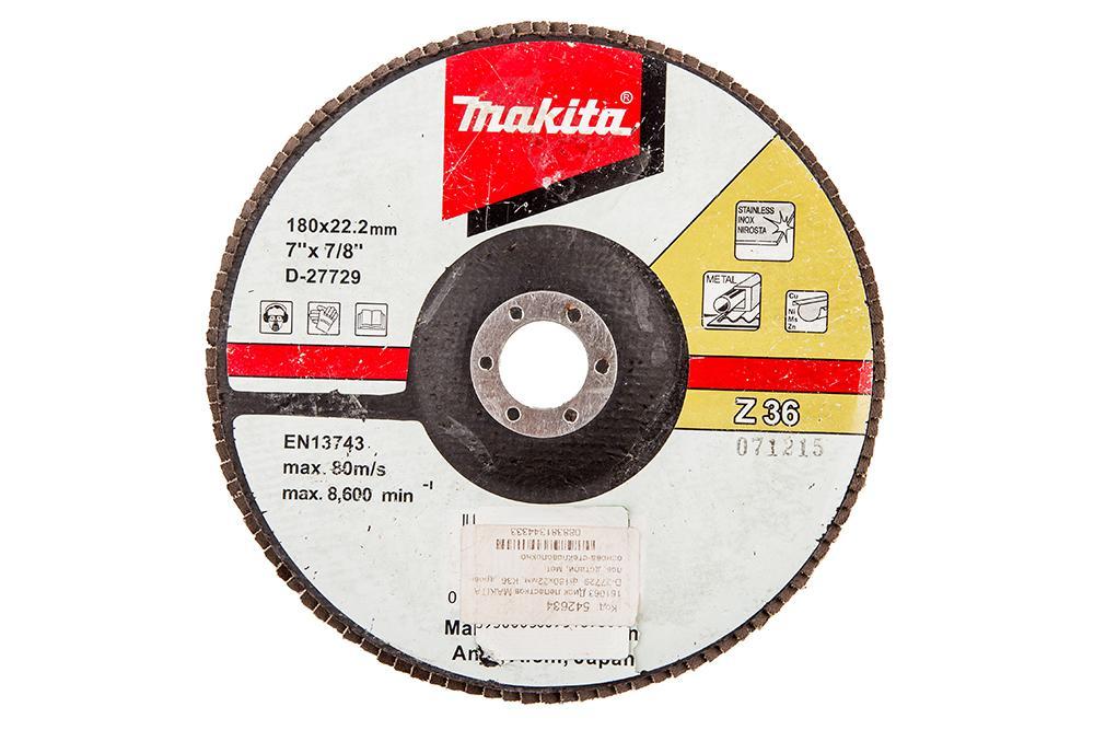 Круг Лепестковый Торцевой (КЛТ) Makita D-27729 круг лепестковый торцевой клт makita d 27078