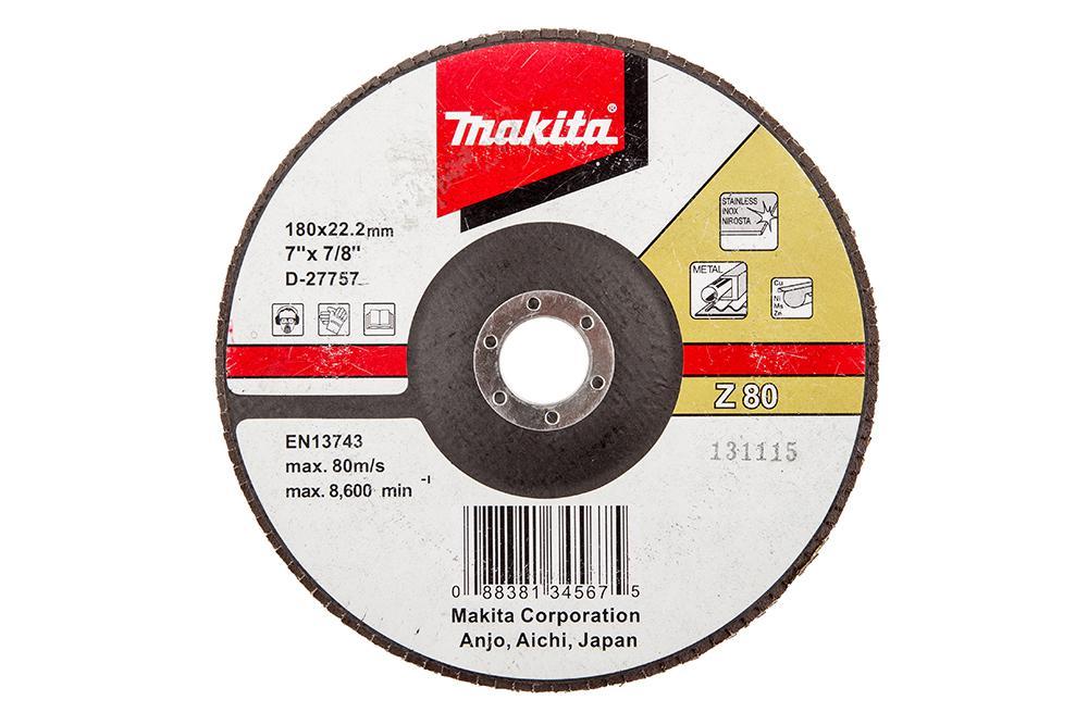 Круг Лепестковый Торцевой (КЛТ) Makita D-27757 круг лепестковый торцевой клт makita d 27078