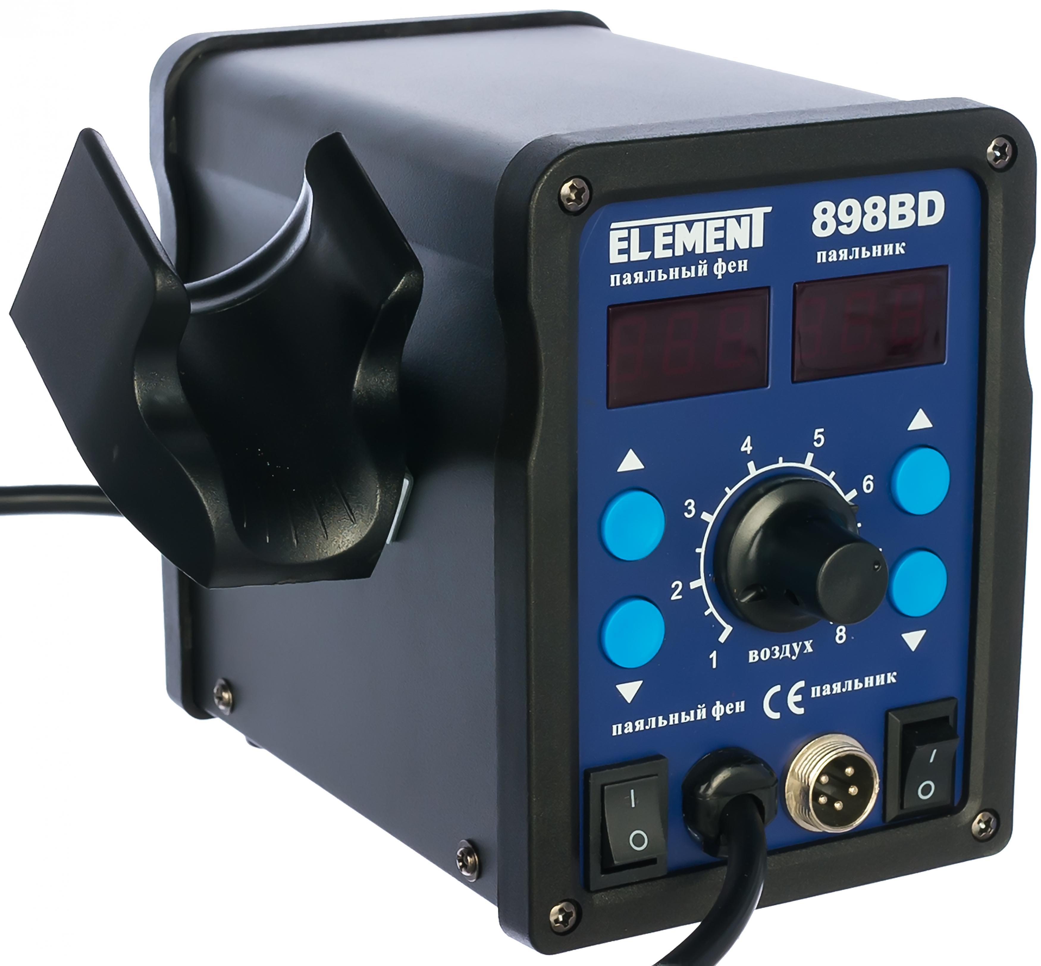 Паяльная станция Element 898bd паяльная станция element 878d 15299