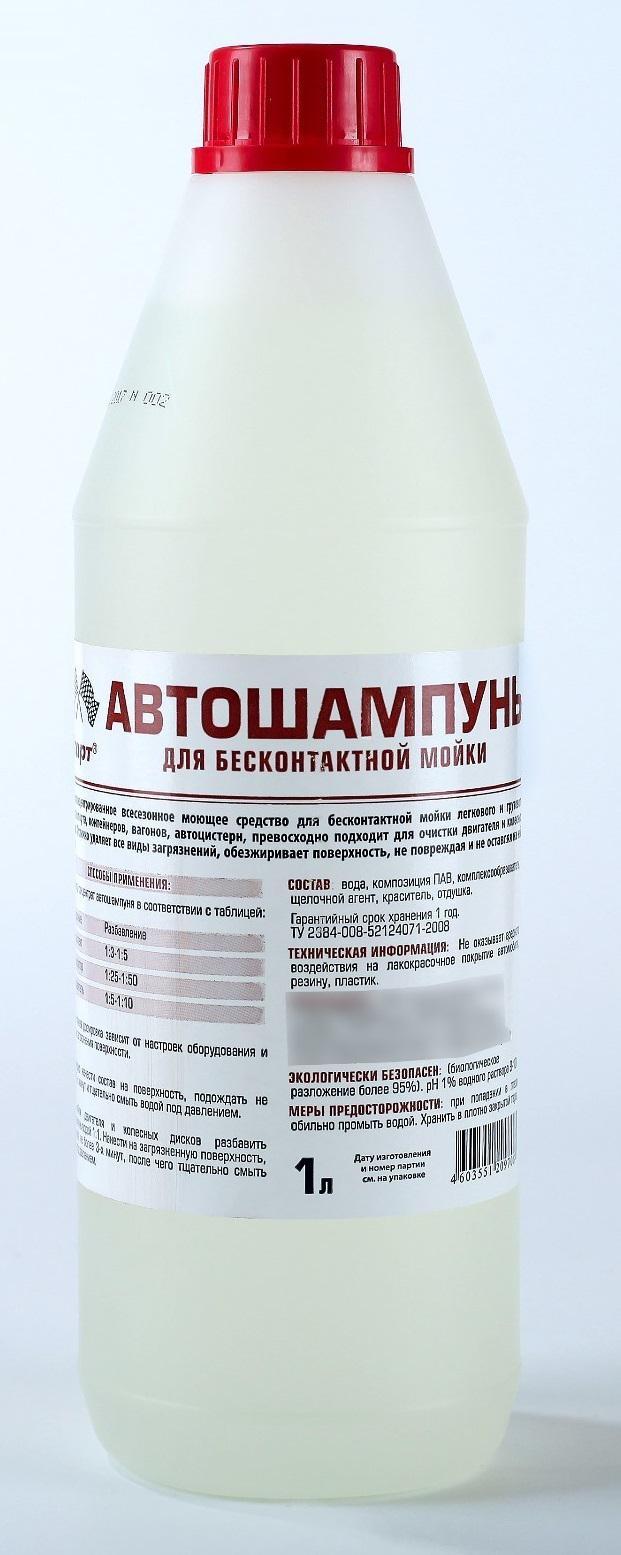Автошампунь СТАРТ 3134