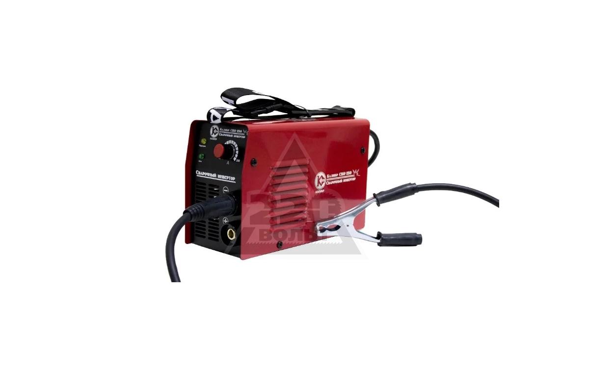 Сварочный аппарат калибр 250 отзывы стабилизаторы напряжения для телевизора цена