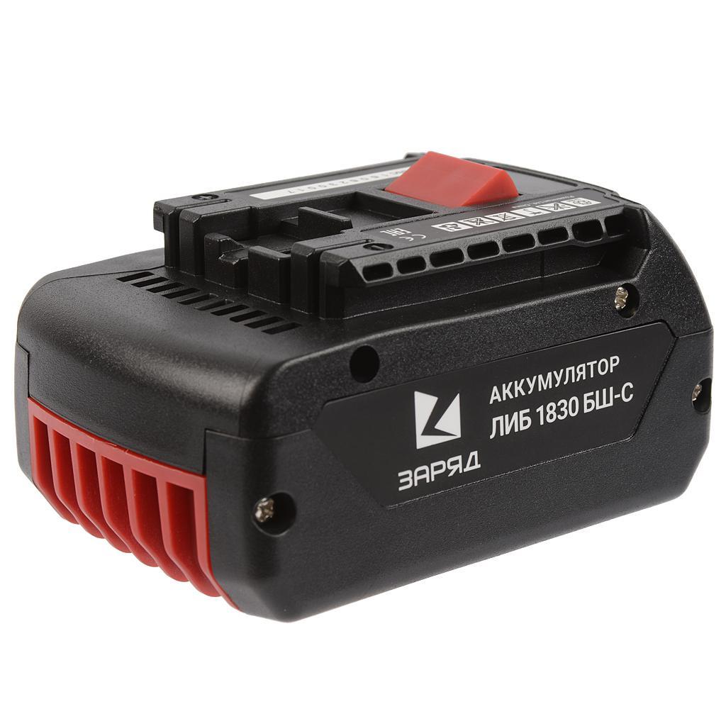 Аккумулятор ЗАРЯД ЛИБ 1830 БШ-С ЗАРЯД аккумулятор заряд либ 1830 бш с заряд