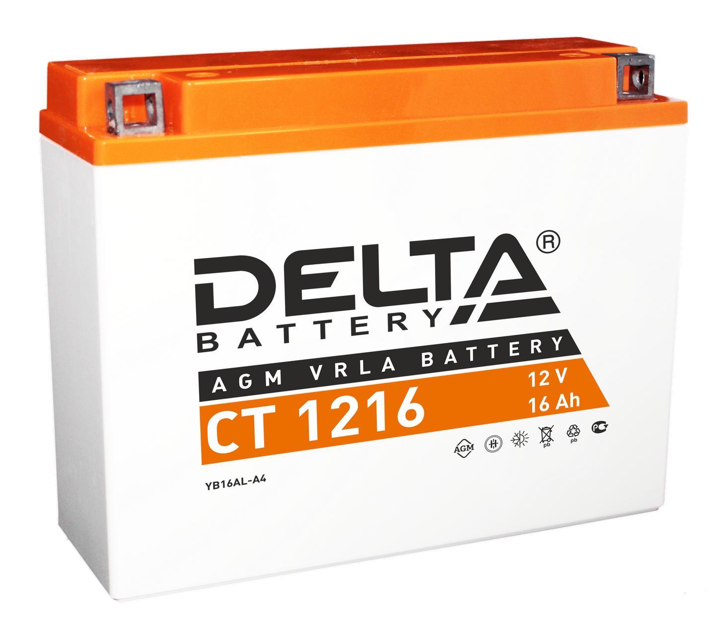 Аккумулятор Delta Ct 1216 аккумулятор для мототехники delta battery ct 1207