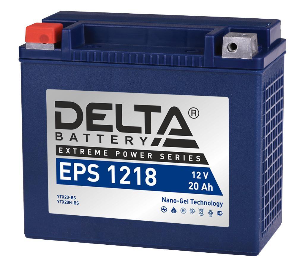 Аккумулятор Delta Eps 1218 стоимость