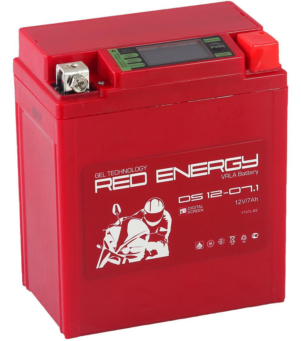 Аккумулятор Red energy Ds 1207.1 аккумулятор