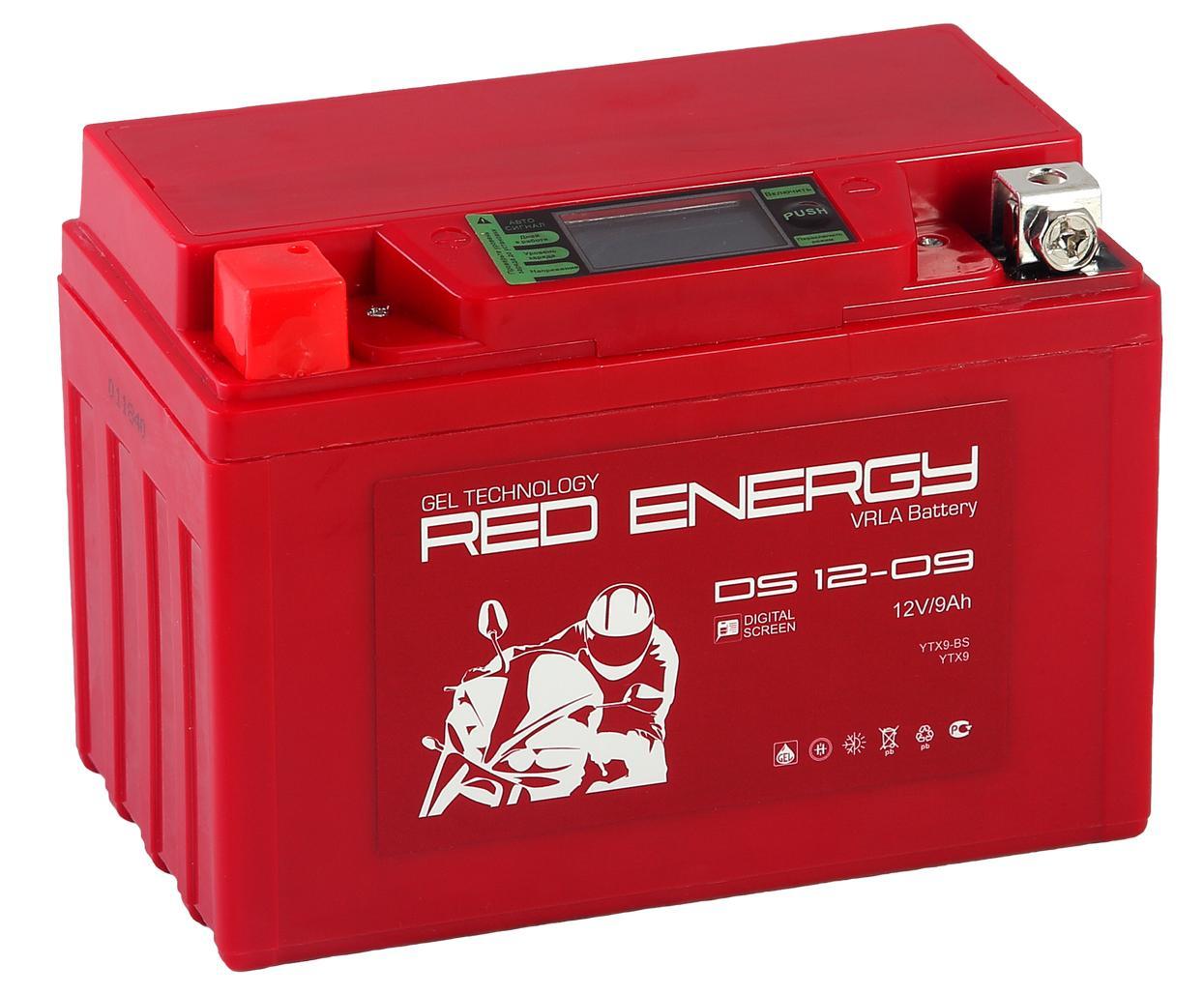 Аккумулятор Red energy Ds 1209 energy