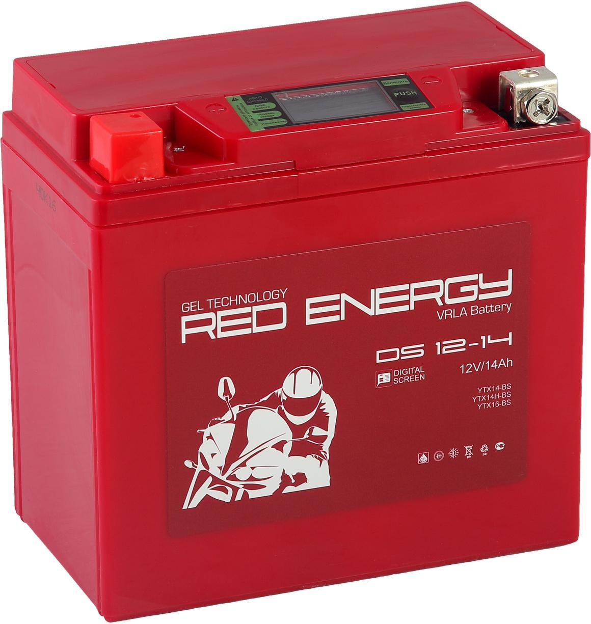 Аккумулятор Red energy Ds 1214 аккумулятор для мототехники moratti harley nano gel ghd14h bs 14 ач пр