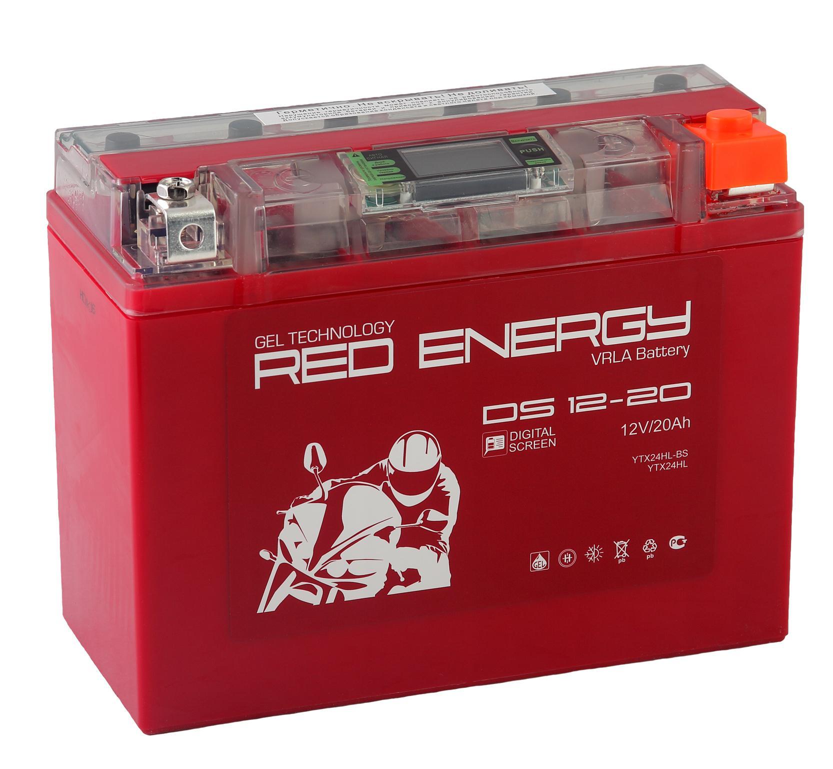 Аккумулятор Red energy Ds 1220 energy