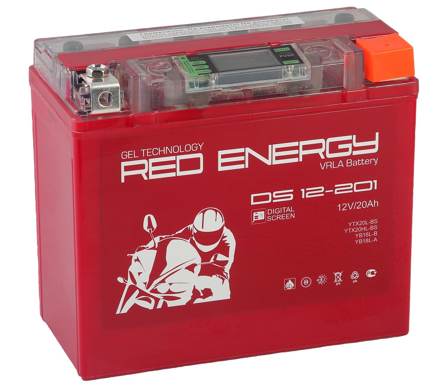 Аккумулятор Red energy Ds 12201 fit 12201