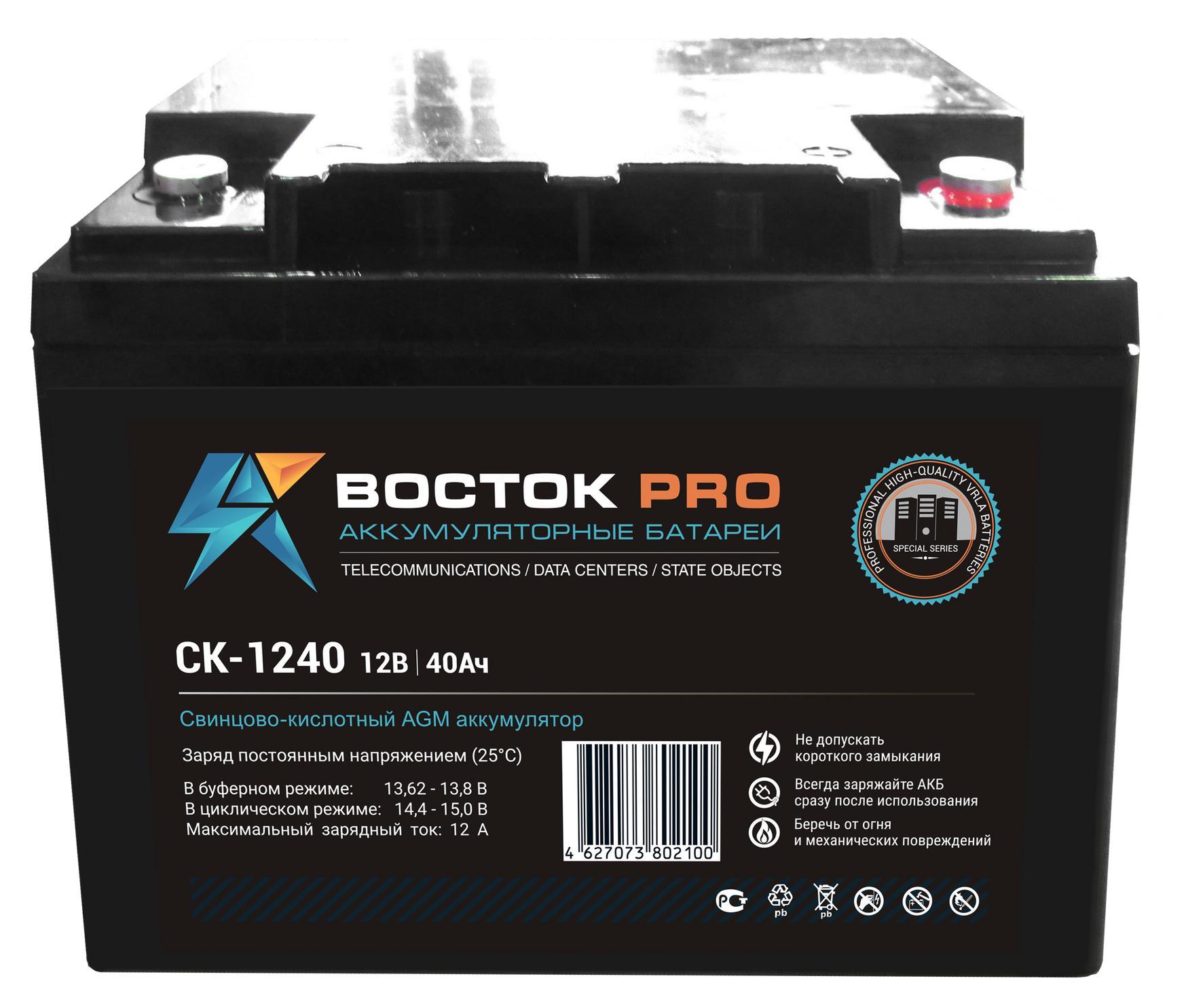 Аккумулятор для ИБП ВОСТОК СК 1240