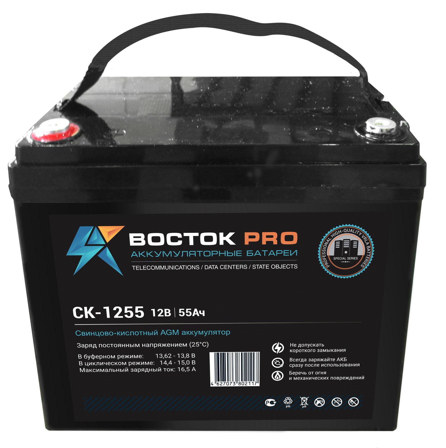 Аккумулятор для ИБП ВОСТОК СК 1255
