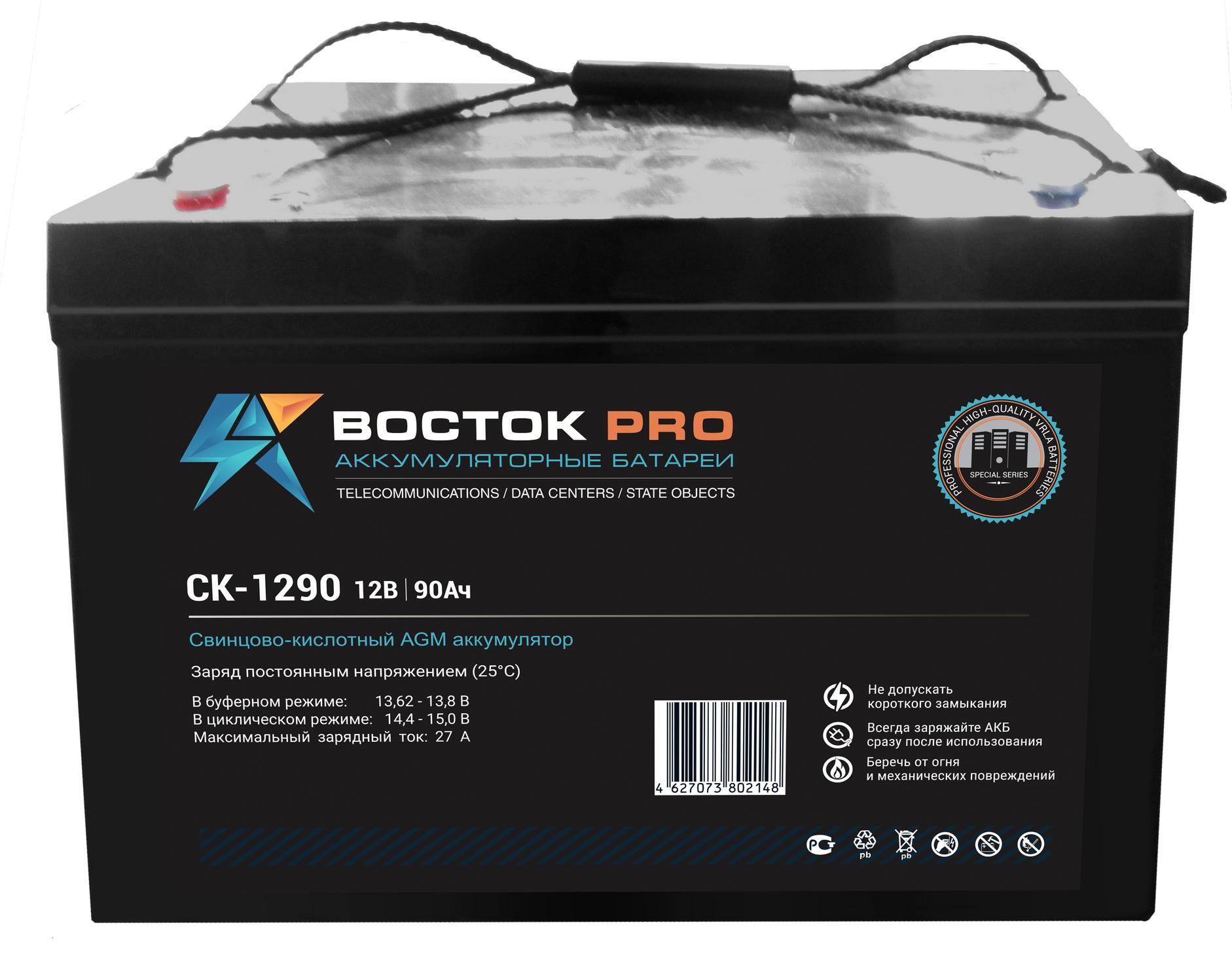 Аккумулятор для ИБП ВОСТОК СК 1290