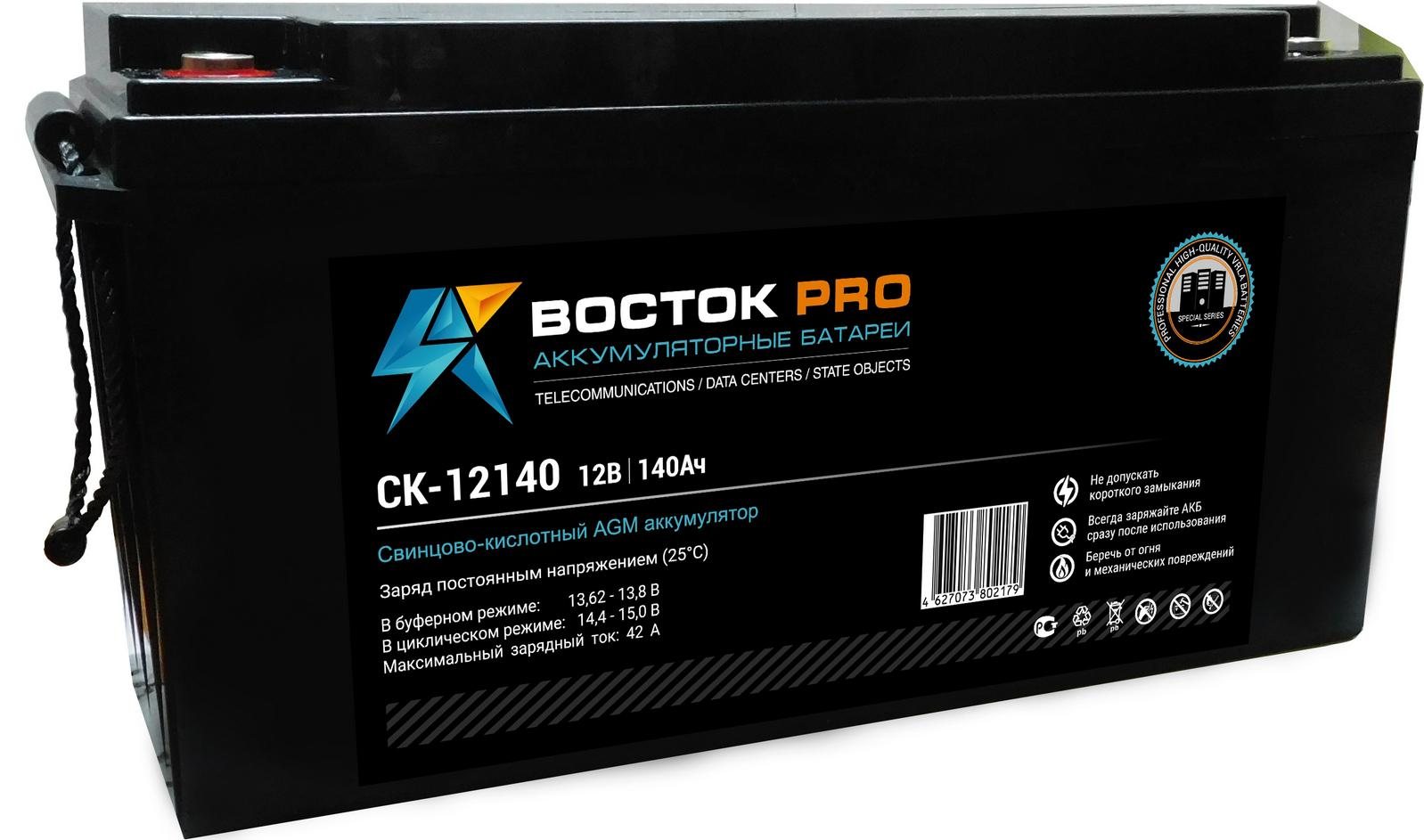 Аккумулятор для ИБП ВОСТОК СК 12140
