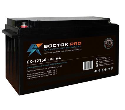 Аккумулятор для ИБП ВОСТОК СК 12150