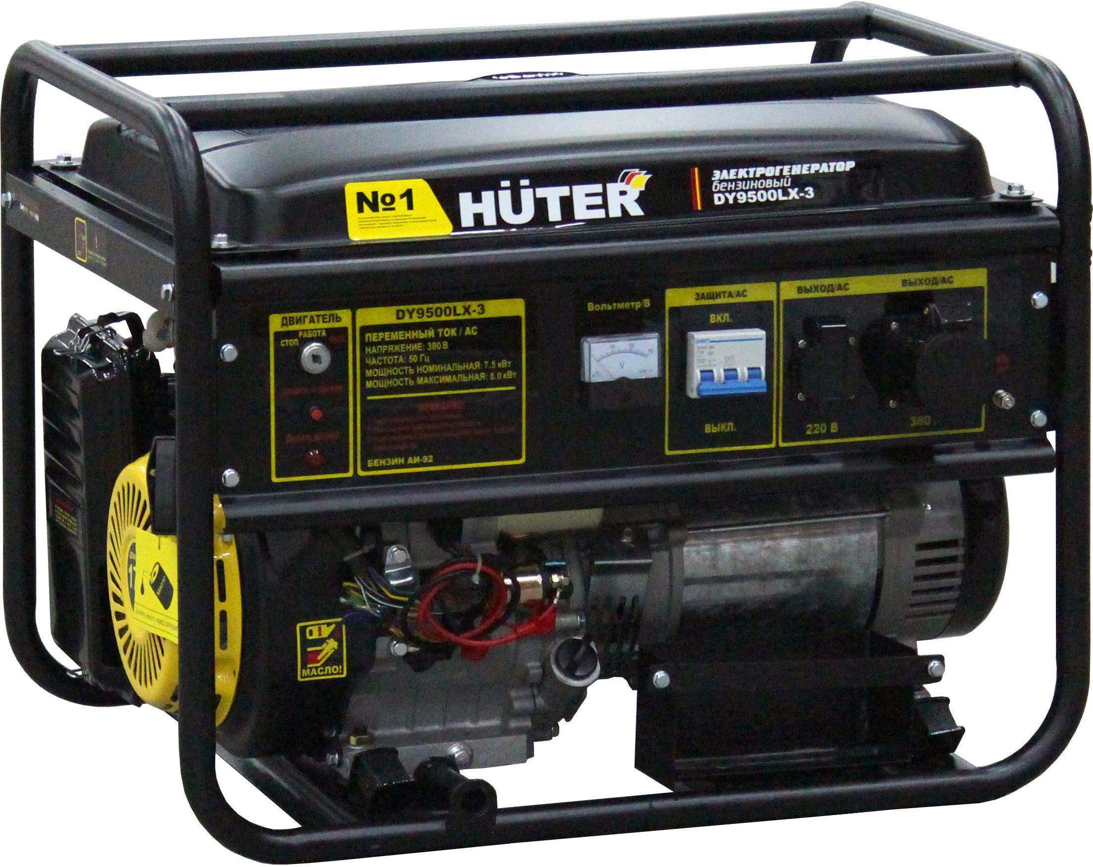 Бензиновый генератор Huter Dy9500lx-3.