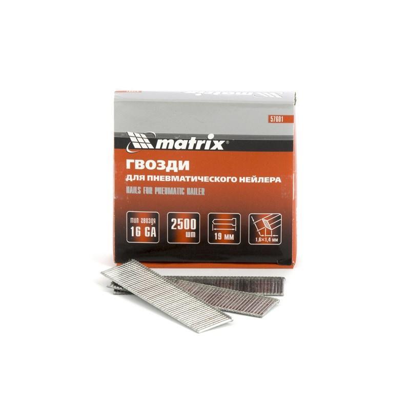 Гвозди Matrix 57601 гвозди hy 304 sr8 p7 2500