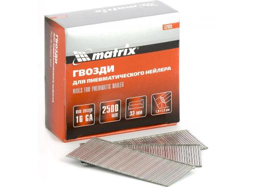 Гвозди для степлера MATRIX 57605 32 1.4х1.6 х 2500 шт.