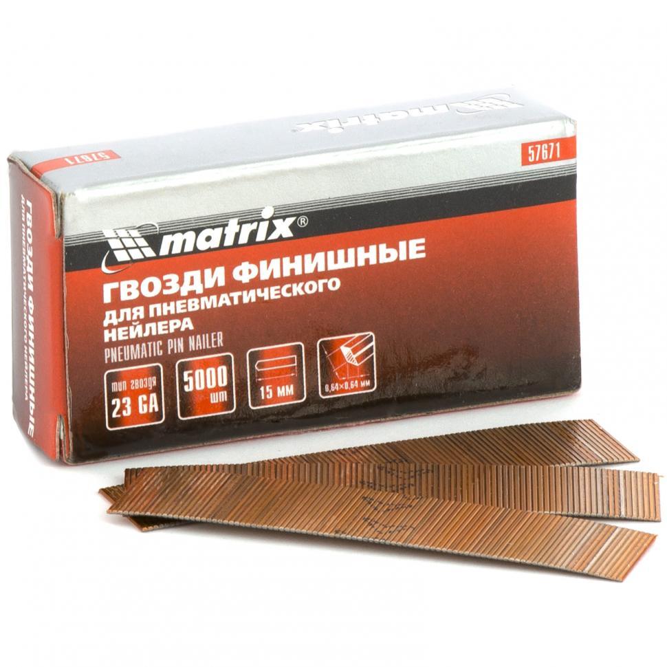 Гвозди Matrix 57671