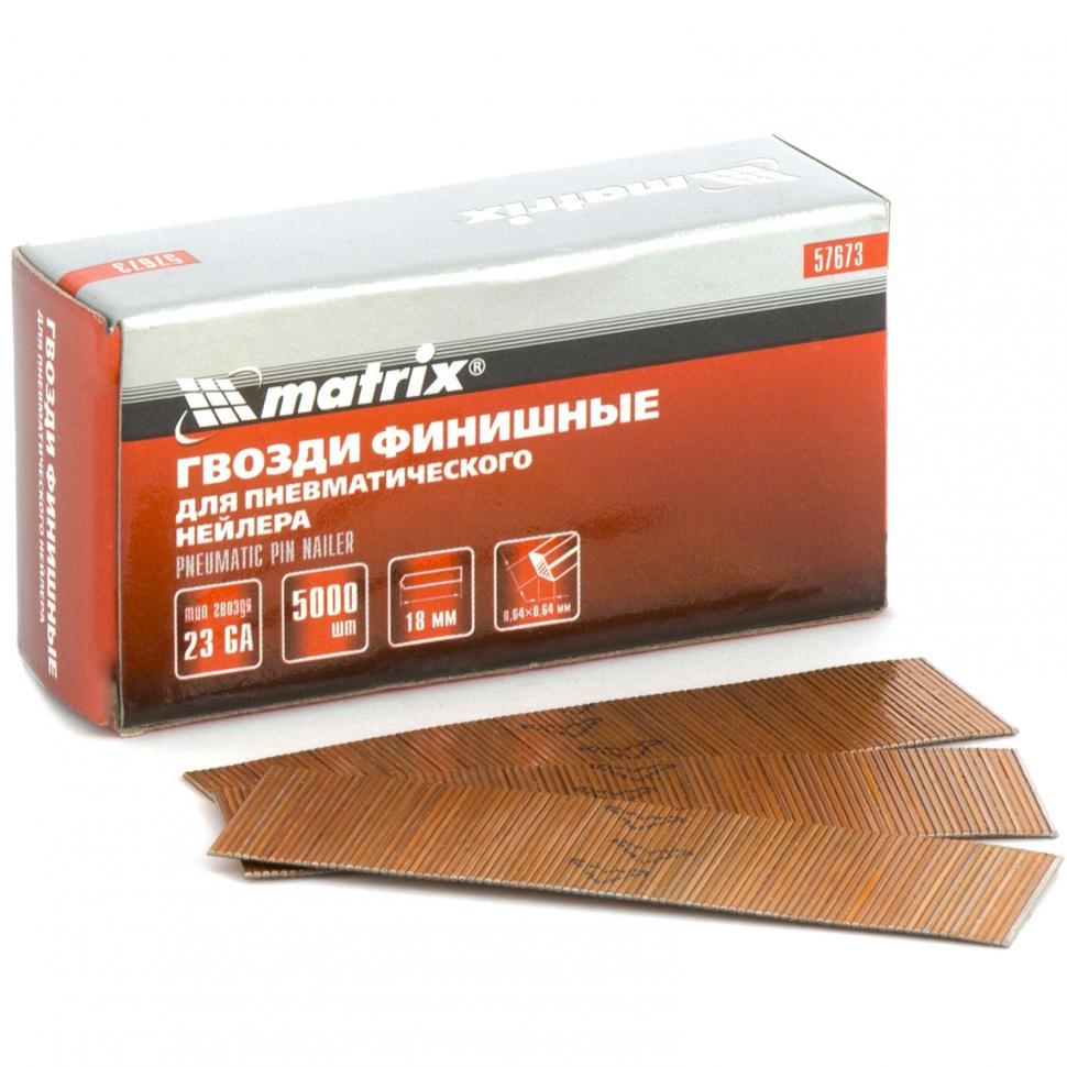 Гвозди Matrix 57673