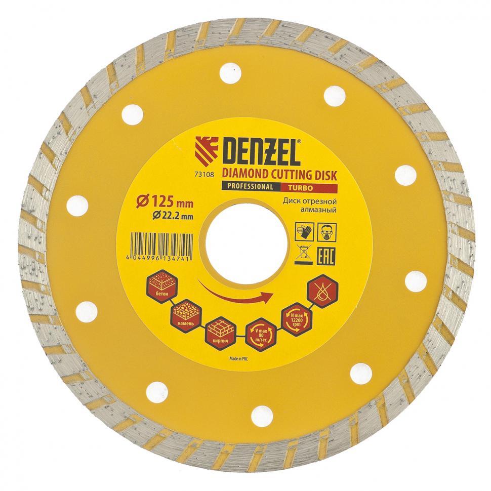 Купить Круг Алмазный Denzel 73108