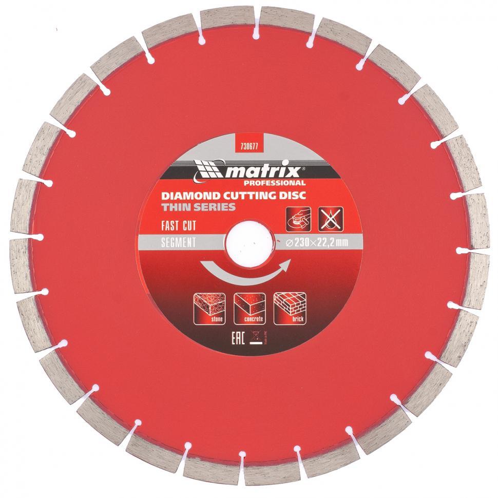 Круг алмазный Matrix 730677 цены онлайн