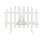 Забор PALISAD 65011