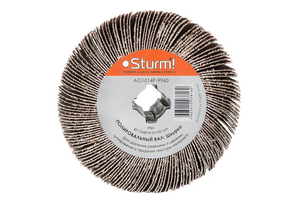 Кордщетка Sturm! Ag1014p-9960