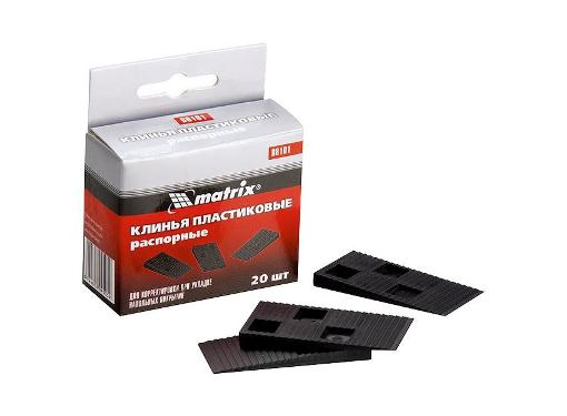 Пластиковые распорные клинья для корректировки при укладке напольных покрытий MATRIX 88101