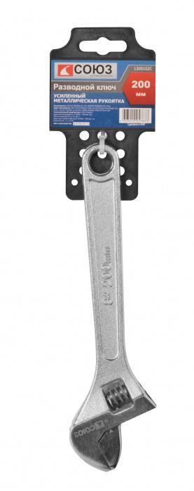 Ключ СОЮЗ 1300103С