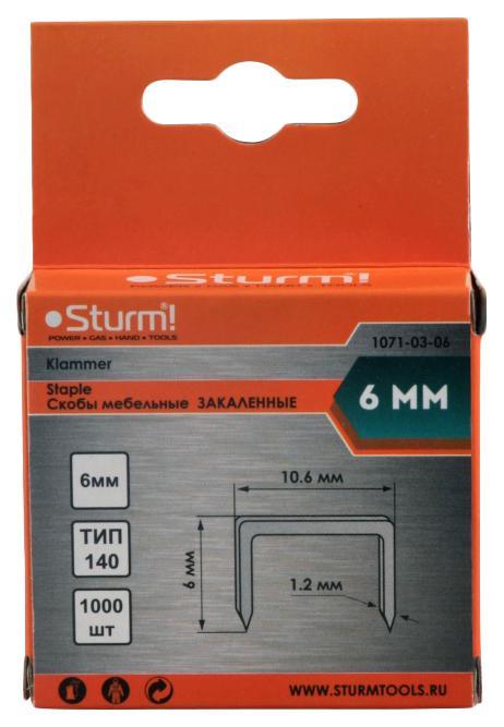 Скобы для степлера Sturm! 1071-03-06