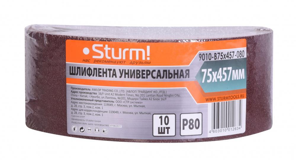 Лента шлифовальная бесконечная Sturm! 9010-b75x457-080 acq100 75 b type airtac type aluminum alloy thin cylinder all new acq100 75 b series 100mm bore 75mm stroke