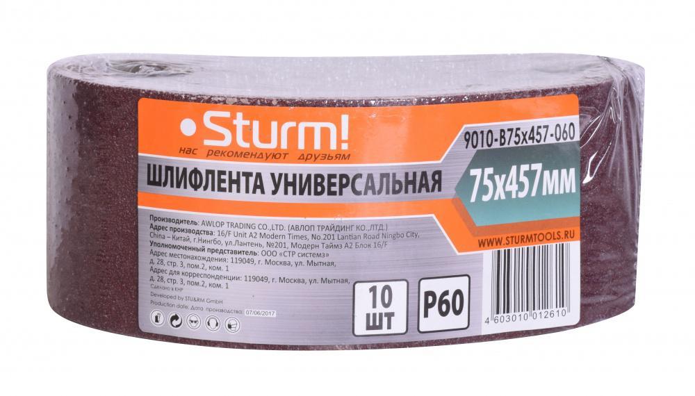 Лента шлифовальная бесконечная Sturm! 9010-b75x457-060