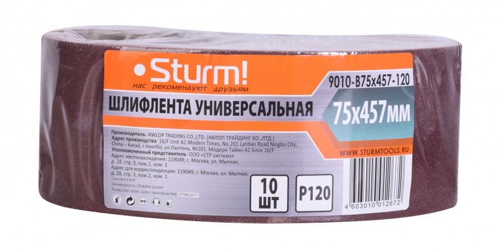 Лента шлифовальная бесконечная Sturm! 9010-b75x457-120 family vnk 75 120