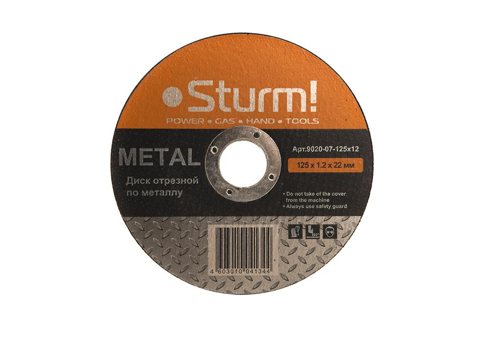 Круг отрезной Sturm! 9020-07-125x10