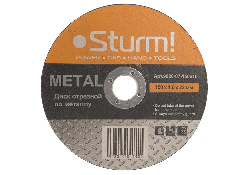 Круг отрезной Sturm! 9020-07-150x16 диск sturm 9020 07 230x20 отрезной по металлу 230x2 0x22 2mm