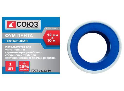 Фум лента СОЮЗ 7011-01-12x10C