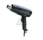 Фен STEINEL DIY HL 1400 S (345914)