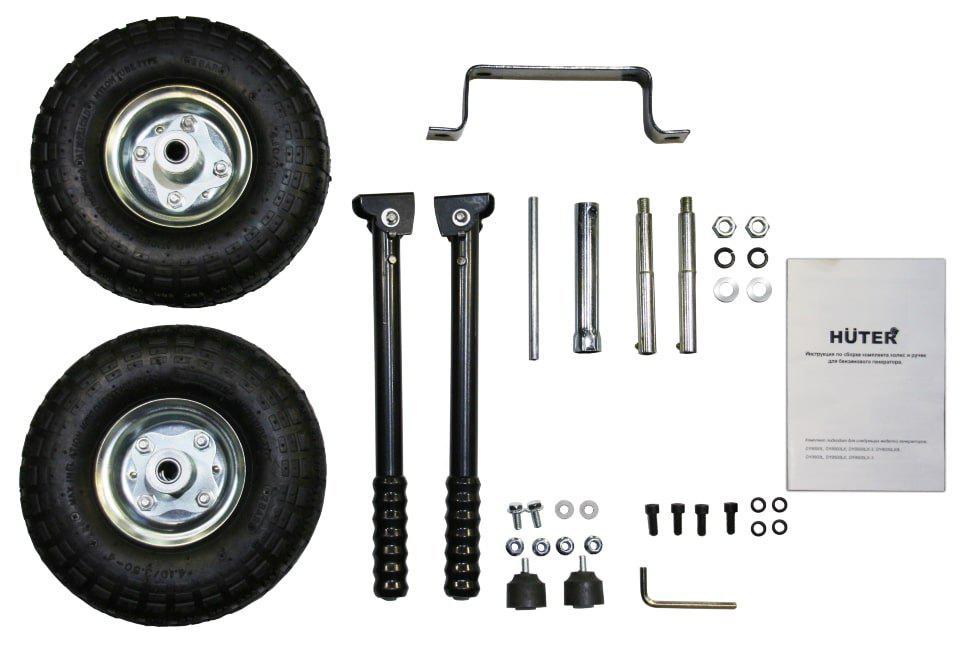 Комплект Huter колес и ручек для бензогенератора dy8000, dy9500 комплект колес shimano mt15a переднее и заднее 29 c lock белый ewhmt15afr9qc