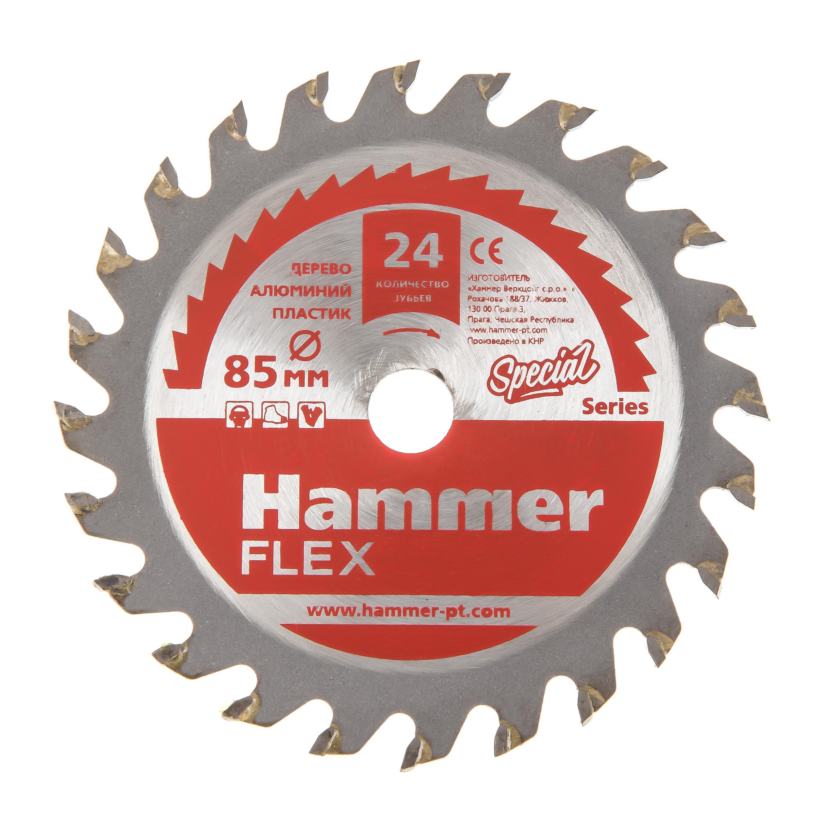 Диск пильный твердосплавный Hammer Ф85х10мм 24зуб. (205-133)