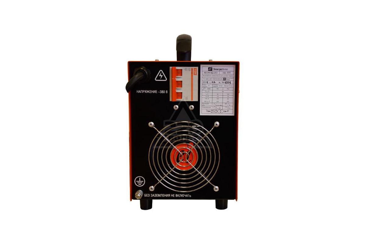 Сварочный аппарат neon 253 цена бензиновый генератор hy9000le